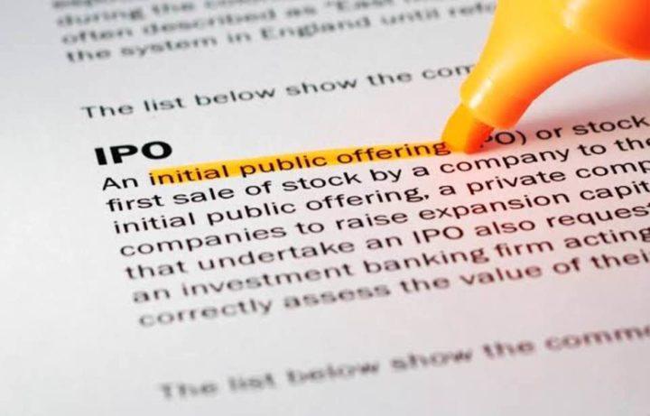 IPO: Sekarang Atau Tidak Sama Sekali