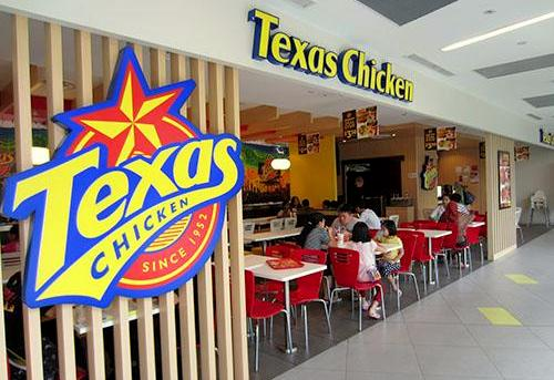 IPO Texas Chicken
